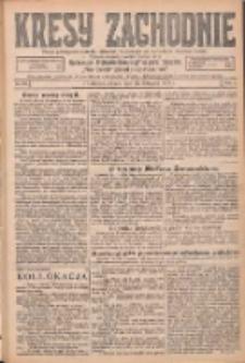 Kresy Zachodnie: pismo poświęcone obronie interesów narodowych na zachodnich ziemiach Polski 1925.11.24 R.3 Nr271