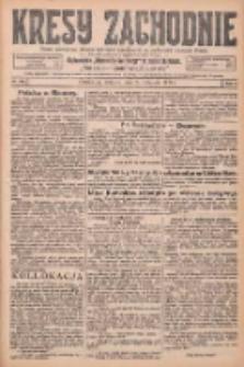 Kresy Zachodnie: pismo poświęcone obronie interesów narodowych na zachodnich ziemiach Polski 1925.11.26 R.3 Nr273