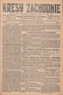 Kresy Zachodnie: pismo poświęcone obronie interesów narodowych na zachodnich ziemiach Polski 1925.11.27 R.3 Nr274