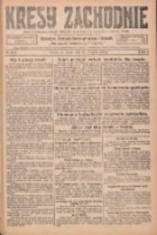 Kresy Zachodnie: pismo poświęcone obronie interesów narodowych na zachodnich ziemiach Polski 1925.11.28 R.3 Nr275