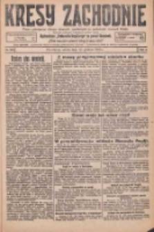 Kresy Zachodnie: pismo poświęcone obronie interesów narodowych na zachodnich ziemiach Polski 1925.12.12 R.3 Nr186