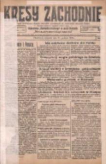 Kresy Zachodnie: pismo poświęcone obronie interesów narodowych na zachodnich ziemiach Polski 1925.12.31 R.3 Nr300