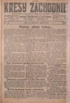 Kresy Zachodnie: pismo poświęcone obronie interesów narodowych na zachodnich ziemiach Polski 1926.01.01 R.4 Nr1