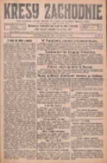 Kresy Zachodnie: pismo poświęcone obronie interesów narodowych na zachodnich ziemiach Polski 1926.01.15 R.4 Nr11