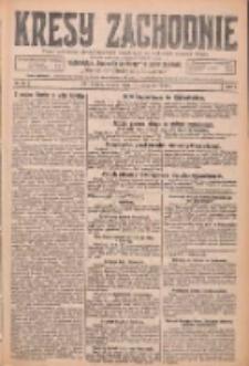Kresy Zachodnie: pismo poświęcone obronie interesów narodowych na zachodnich ziemiach Polski 1926.01.16 R.4 Nr12