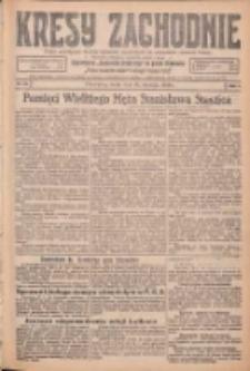Kresy Zachodnie: pismo poświęcone obronie interesów narodowych na zachodnich ziemiach Polski 1926.01.20 R.4 Nr15