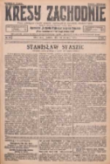 Kresy Zachodnie: pismo poświęcone obronie interesów narodowych na zachodnich ziemiach Polski 1926.01.24 R.4 Nr19