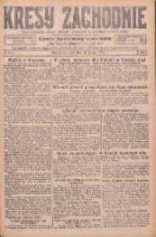 Kresy Zachodnie: pismo poświęcone obronie interesów narodowych na zachodnich ziemiach Polski 1926.02.24 R.4 Nr44