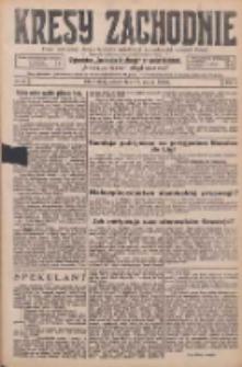 Kresy Zachodnie: pismo poświęcone obronie interesów narodowych na zachodnich ziemiach Polski 1926.03.13 R.4 Nr59