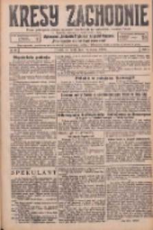 Kresy Zachodnie: pismo poświęcone obronie interesów narodowych na zachodnich ziemiach Polski 1926.03.17 R.4 Nr62