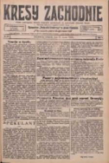 Kresy Zachodnie: pismo poświęcone obronie interesów narodowych na zachodnich ziemiach Polski 1926.03.18 R.4 Nr63