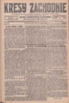 Kresy Zachodnie: pismo poświęcone obronie interesów narodowych na zachodnich ziemiach Polski 1926.03.24 R.4 Nr68