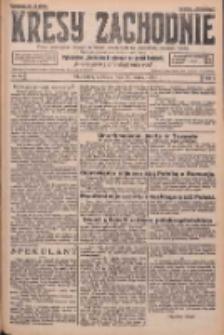 Kresy Zachodnie: pismo poświęcone obronie interesów narodowych na zachodnich ziemiach Polski 1926.03.28 R.4 Nr72