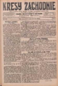 Kresy Zachodnie: pismo poświęcone obronie interesów narodowych na zachodnich ziemiach Polski 1926.04.03 R.4 Nr77