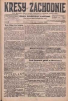 Kresy Zachodnie: pismo poświęcone obronie interesów narodowych na zachodnich ziemiach Polski 1926.04.07 R.4 Nr79
