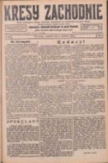 Kresy Zachodnie: pismo poświęcone obronie interesów narodowych na zachodnich ziemiach Polski 1926.04.08 R.4 Nr80