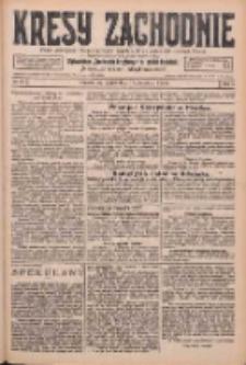 Kresy Zachodnie: pismo poświęcone obronie interesów narodowych na zachodnich ziemiach Polski 1926.04.16 R.4 Nr87
