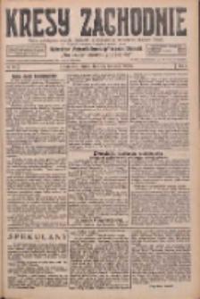 Kresy Zachodnie: pismo poświęcone obronie interesów narodowych na zachodnich ziemiach Polski 1926.04.23 R.4 Nr93