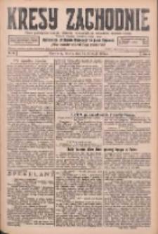 Kresy Zachodnie: pismo poświęcone obronie interesów narodowych na zachodnich ziemiach Polski 1926.04.24 R.4 Nr94