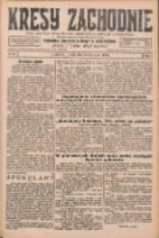 Kresy Zachodnie: pismo poświęcone obronie interesów narodowych na zachodnich ziemiach Polski 1926.04.27 R.4 Nr96