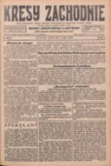 Kresy Zachodnie: pismo poświęcone obronie interesów narodowych na zachodnich ziemiach Polski 1926.05.01 R.4 Nr100