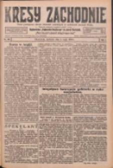 Kresy Zachodnie: pismo poświęcone obronie interesów narodowych na zachodnich ziemiach Polski 1926.05.09 R.4 Nr106