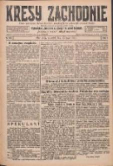 Kresy Zachodnie: pismo poświęcone obronie interesów narodowych na zachodnich ziemiach Polski 1926.05.13 R.4 Nr109