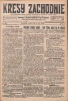 Kresy Zachodnie: pismo poświęcone obronie interesów narodowych na zachodnich ziemiach Polski 1926.05.18 R.4 Nr112
