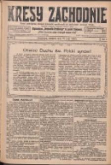 Kresy Zachodnie: pismo poświęcone obronie interesów narodowych na zachodnich ziemiach Polski 1926.05.23 R.4 Nr117