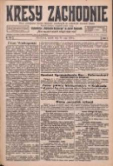 Kresy Zachodnie: pismo poświęcone obronie interesów narodowych na zachodnich ziemiach Polski 1926.05.28 R.4 Nr120
