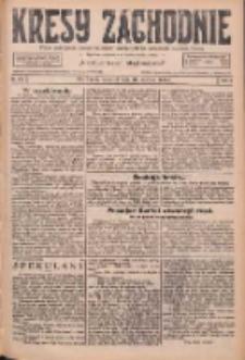 Kresy Zachodnie: pismo poświęcone obronie interesów narodowych na zachodnich ziemiach Polski 1926.06.10 R.4 Nr130