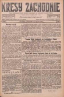Kresy Zachodnie: pismo poświęcone obronie interesów narodowych na zachodnich ziemiach Polski 1926.06.12 R.4 Nr132