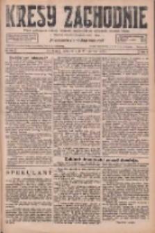 Kresy Zachodnie: pismo poświęcone obronie interesów narodowych na zachodnich ziemiach Polski 1926.06.17 R.4 Nr136