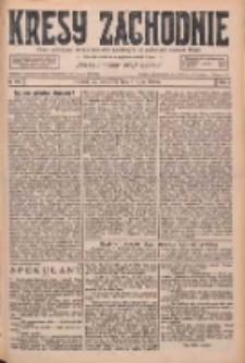 Kresy Zachodnie: pismo poświęcone obronie interesów narodowych na zachodnich ziemiach Polski 1926.07.04 R.4 Nr150