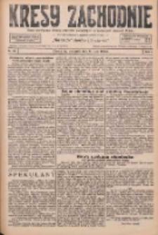 Kresy Zachodnie: pismo poświęcone obronie interesów narodowych na zachodnich ziemiach Polski 1926.07.08 R.4 Nr153