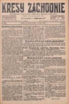 Kresy Zachodnie: pismo poświęcone obronie interesów narodowych na zachodnich ziemiach Polski 1926.07.11 R.4 Nr156