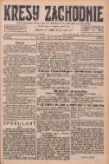 Kresy Zachodnie: pismo poświęcone obronie interesów narodowych na zachodnich ziemiach Polski 1926.07.16 R.4 Nr160