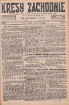 Kresy Zachodnie: pismo poświęcone obronie interesów narodowych na zachodnich ziemiach Polski 1926.07.18 R.4 Nr162