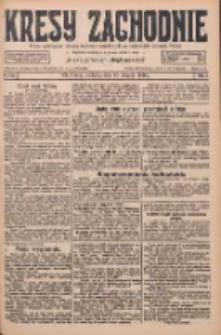 Kresy Zachodnie: pismo poświęcone obronie interesów narodowych na zachodnich ziemiach Polski 1926.08.15 R.4 Nr186