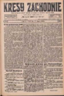 Kresy Zachodnie: pismo poświęcone obronie interesów narodowych na zachodnich ziemiach Polski 1926.08.17 R.4 Nr187