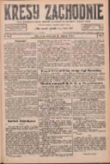 Kresy Zachodnie: pismo poświęcone obronie interesów narodowych na zachodnich ziemiach Polski 1926.08.18 R.4 Nr188