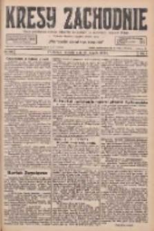 Kresy Zachodnie: pismo poświęcone obronie interesów narodowych na zachodnich ziemiach Polski 1926.08.22 R.4 Nr192