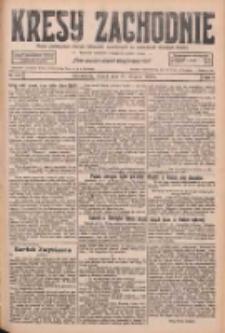 Kresy Zachodnie: pismo poświęcone obronie interesów narodowych na zachodnich ziemiach Polski 1926.08.24 R.4 Nr193