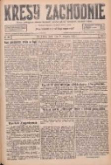 Kresy Zachodnie: pismo poświęcone obronie interesów narodowych na zachodnich ziemiach Polski 1926.08.25 R.4 Nr194