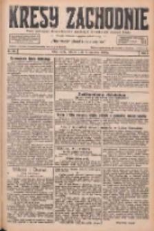 Kresy Zachodnie: pismo poświęcone obronie interesów narodowych na zachodnich ziemiach Polski 1926.09.07 R.4 Nr205
