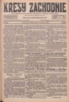 Kresy Zachodnie: pismo poświęcone obronie interesów narodowych na zachodnich ziemiach Polski 1926.09.12 R.4 Nr210