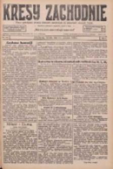 Kresy Zachodnie: pismo poświęcone obronie interesów narodowych na zachodnich ziemiach Polski 1926.09.14 R.4 Nr211