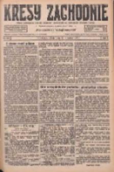 Kresy Zachodnie: pismo poświęcone obronie interesów narodowych na zachodnich ziemiach Polski 1926.09.25 R.4 Nr221