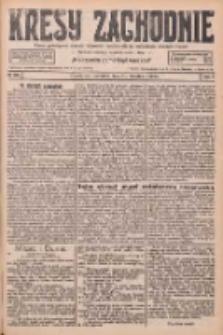 Kresy Zachodnie: pismo poświęcone obronie interesów narodowych na zachodnich ziemiach Polski 1926.09.30 R.4 Nr225