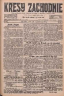 Kresy Zachodnie: pismo poświęcone obronie interesów narodowych na zachodnich ziemiach Polski 1926.10.02 R.4 Nr227
